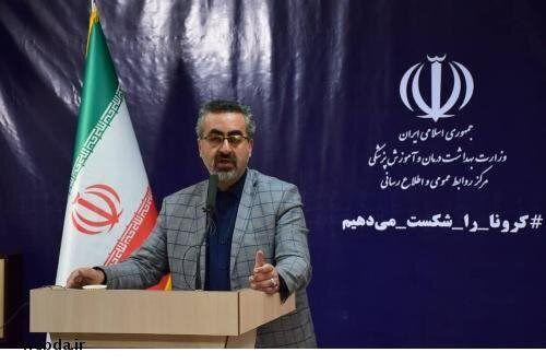 فیلم/ آمار جدید مبتلایان به کرونا در ایران