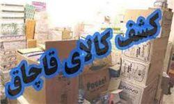 یک میلیارد کالای قاچاق در آق قلا کشف شد + فیلم