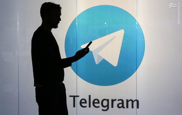 کانالهای تلگرامی؛ رد پای نفوذ از رسانههای غیررسمی به فضای رسمی