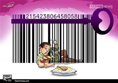 کاریکاتور/ فاصله نجومی حقوق با هزینهها !!!