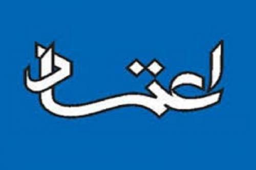 عکس/ تیتر دروغ روزنامه اعتماد برای سخنان جلیلی