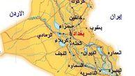 دستور العبادی برای توقف حملات ائتلاف به تکریت