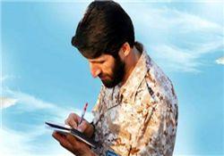 عاشقانههای شهید محمد بلباسی برای همسر و فرزندانش + فیلمی از لحظه نوشتن وصیتنامه