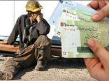 درخواست نماینده کارفرمایان برای تعیین دستمزد کارگران