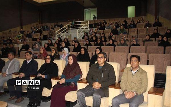 کارگاه معلمان دارای دانش آموزان آهسته گام شهرستانهای کلاله و گالیکش برگزار گردید