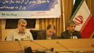 نظام ارجاع در مناطق شهری استان گلستان اجرایی میشود
