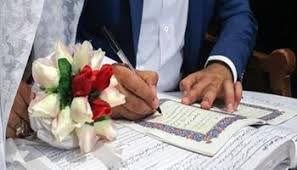 مشارکت خیران در اشاعه فرهنگ ازدواج آسان