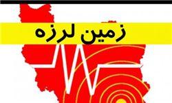 گرگان مرکز استان گلستان لرزید