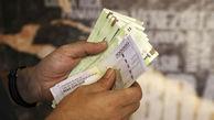 حقوق کارمندان بانک نجومی تر میشود!