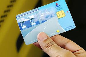 زنگنه با حذف کارت سوخت چقدر به کشور خسارت زد؟