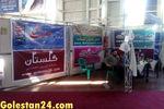 غرفه ي سايت گلستان24 در دومين نمايشگاه رسانه هاي ديجيتال انقلاب اسلامي