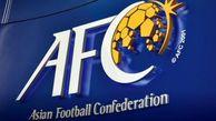 ماجرای حق پخش تلویزیونی بازی های لیگ قهرمانان آسیا 2021