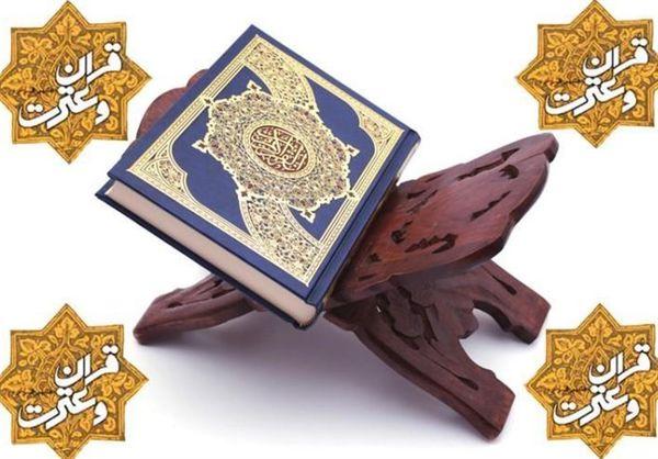 راه اندازی پویش ختم قرآن اهل سنت گلستان در ایام محرم