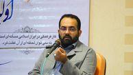 نمایشگاه رسانه های دیجیتال انقلاب اسلامی، مرجع بزرگی در فضای مجازی است/عقب زدن دشمن در فضای مجازی با برپایی نمایشگاه