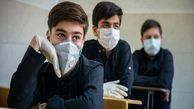 شرایط حضور دانش آموزان گلستان در مدارس