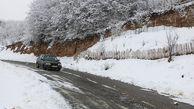هواشناسی ایران ۹۸/۱۱/۰۱|تداوم بارش برف و باران دو روزه در برخی استانها