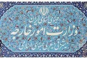 ترجمه فارسی اصلاح شده برجام منتشر شد + دانلود