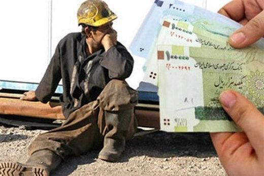 حداقل و حداکثر مبلغ عیدی کارگران چقدر است؟