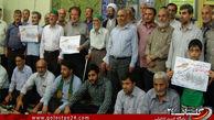 """حضور مردم """"علی آباد کتول"""" در کمپین 13 شهید غواص و خط شکن گلستان"""