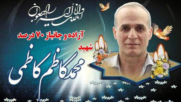 تشییع پیکر جانباز شهید در گلستان