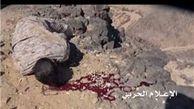 کمر آل سعود شکست/ 50 نظامی کشته و زخمی شدند