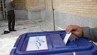 ۱۵۶ شعبه اخذ رأی در علی آبادکتول پیش بینی شده است