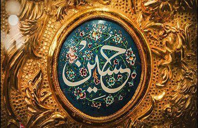 چرا همسر حضرت زینب(س) در کربلا حضور نداشت؟