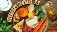 ویتامین A از ابتلا به سرطان پوست پیشگیری می کند