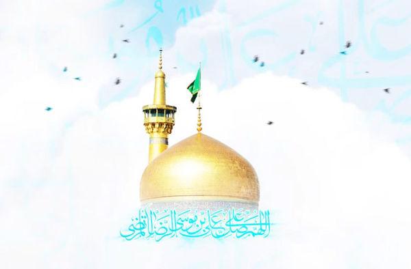 کلیپ    صلوات خاصه حضرت علی بن موسی الرضا علیه السلام