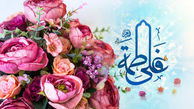 صوت/ گلچین مولودی ازدواج حضرت زهرا (س) و امام علی (ع)