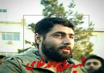 اولین سالگرد شهید مدافع حرم آزادشهر برگزار می شود / پوستر
