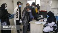 ثبتنام واکسن کرونا حضوری نیست؛ صف نبندید