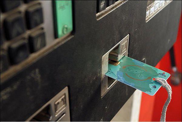 سرویس دوپاکته کارت سوخت راهاندازی میشود