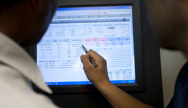 زیان سهامداران بورس چه زمانی جبران میشود؟