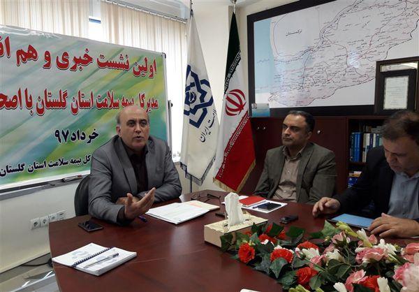 پوشش طرح ارجاع الکترونیک بیماران در  ۱۳۸ مرکز دهستان استان