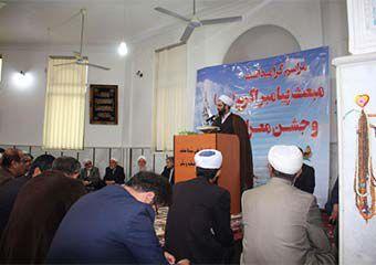 گرامیداشت مبعث حضرت محمد(ص) و جشن معراج در گمیشان/ تصاویر
