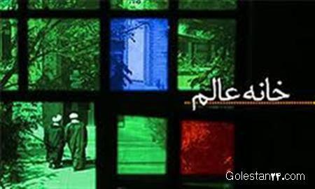 افتتاح خانه عالم روستانی میاندره کردکوی