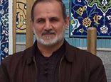 تودیع و معارفه حراست گاز گلستان برگزار شد + جزئیات