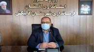 رقابت ۵۲ نامزد انتخابات شوراها در ۲ شهر گالیکش