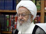 آیتالله مکارمشیرازی در تهران بستری شد