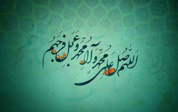بالاترین درجه ایمان به روایت پیامبر(ص)