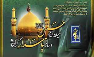 نامگذاری روز پاسدار، مسیر حرکت انقلاب اسلامی را برای پاسداران ترسیم کرد
