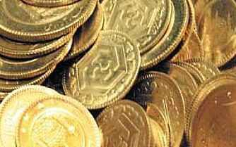 قیمت های جدید پیش فروش سکه اعلام شد