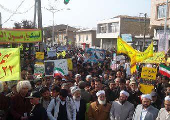 تصاویر / راهپیمایی باشکوه 22 بهمن مردم بندرترکمن