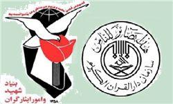 برگزاری نخستین کنگره فجرآفرینان و شعر دانشجویی در گلستان