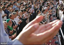 نماز عید فطر  و فطریه
