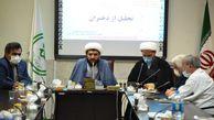 طرح شمیم حسینی پشتیبان فعالیت های هیئت های مذهبی در محرم