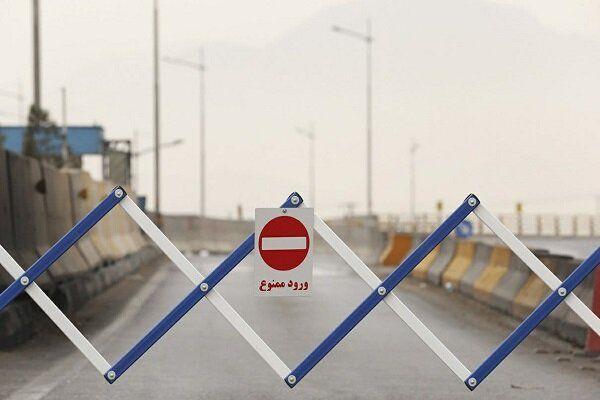 تشدید محدودیت های ترافیکی در تعطیلات عید فطر/از سفر پرهیز کنید