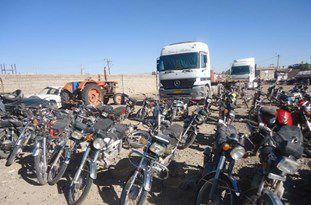 رفع توقیف وسایل نقلیه در گلستان