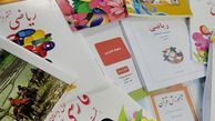تمدید مهلت ثبت سفارش کتابهای درسی دانشآموزان تا 2 تیرماه